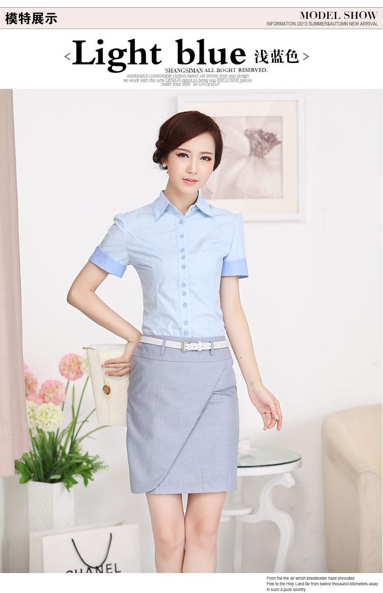 Kiat Berbelanja Kemeja Online Perempuan  fd812cfccf