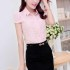 KEMEJA PINK IMPORT ONLINE SIMPLE FASHION