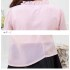 BAJU ATASAN MODEL SIMPLE PINK 2016 FASHION