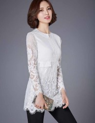 BLOUSE PUTIH KOMBINASI BROKAT SIMPLE 2016 KOREA