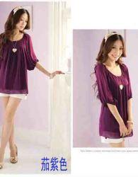 blouse-wanita-korea-modis-2016-1