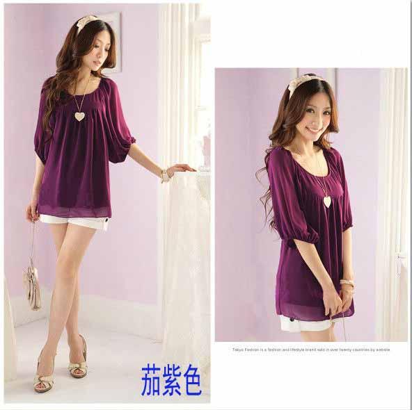 blouse-wanita-korea-modis-2016