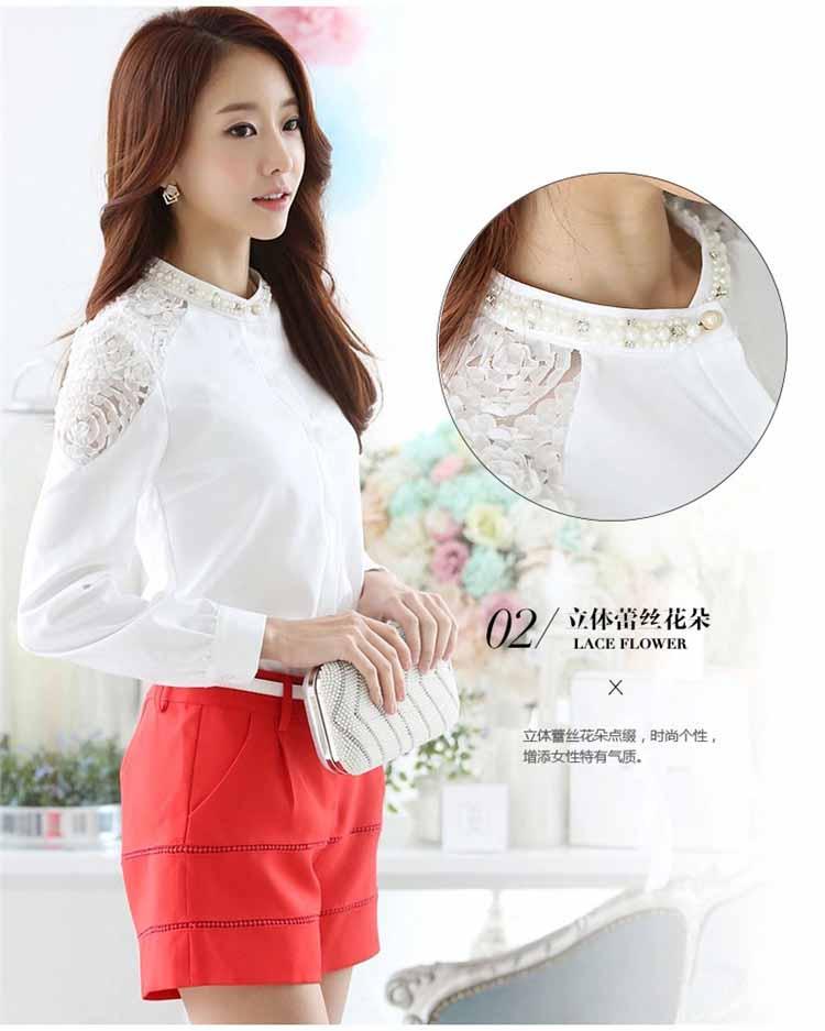 jual-blouse-putih-lengan-panjang-terbaru-2016