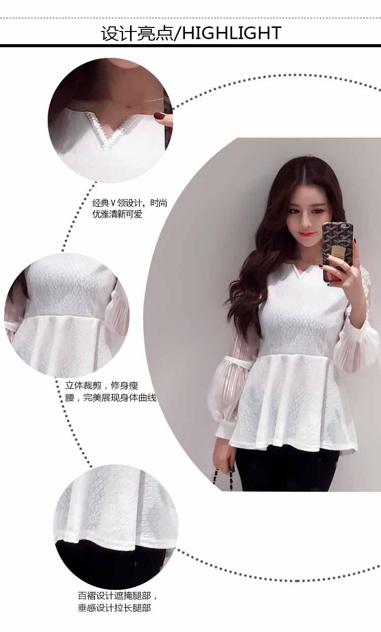 blouse-korea-putih-cantik-2016-fashion