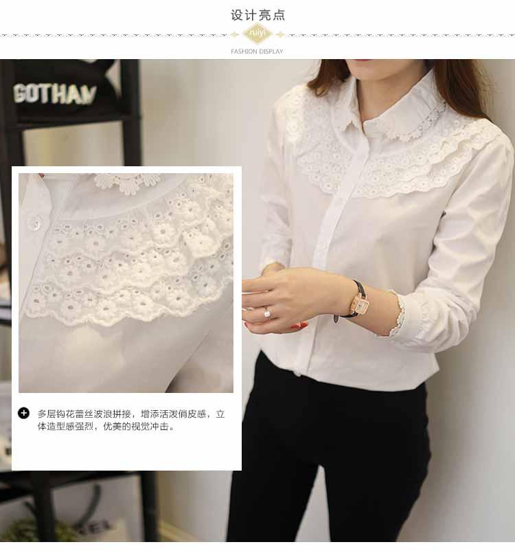 kemeja-renda-putih-lengan-panjang-import-fashion