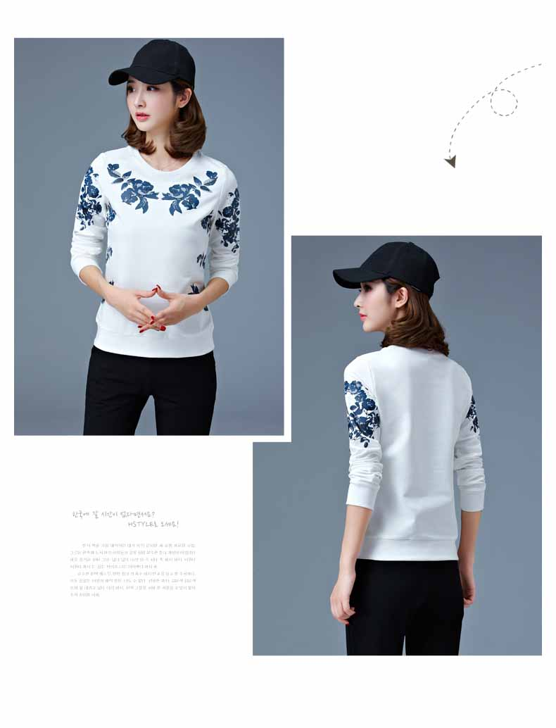 sweater-putih-motif-bunga-cantik-terbaru-fashion