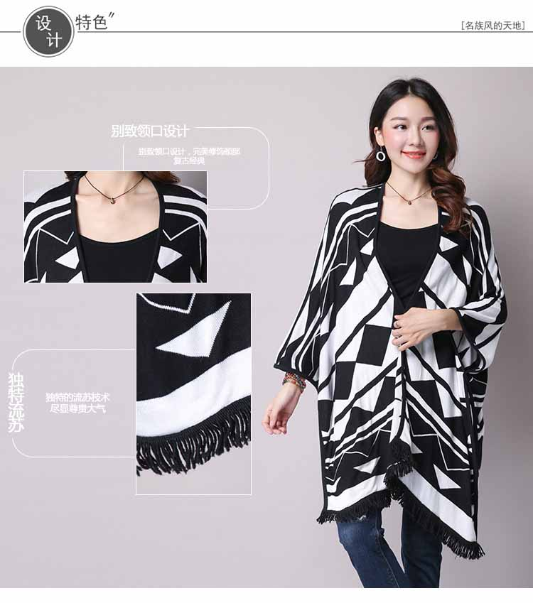 CARDIGAN WANITA MOTIF TRIBAL SIMPLE HANGAT MODIS