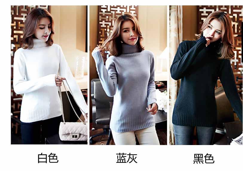 Baju Turtleneck Putih Polos Cantik Terbaru Jual Model