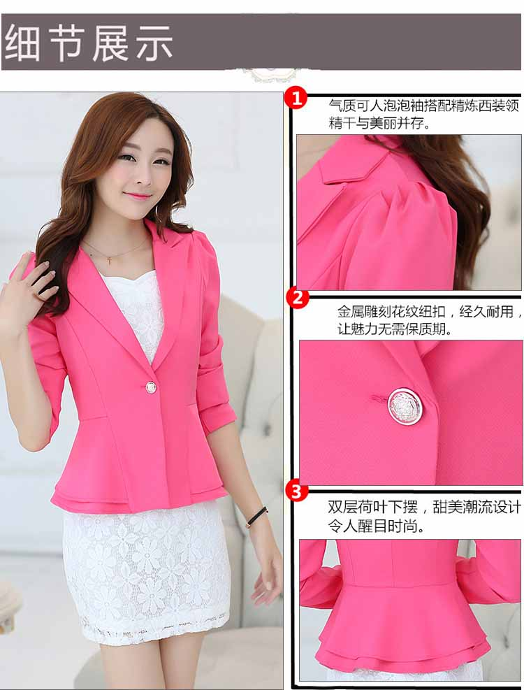 BLAZER WARNA PINK KOREA IMPORT 2017 FASHION